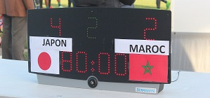 Tournoi international U 16 : Japon - Maroc 4-2