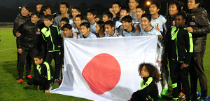 Le Japon remporte le 19e tournoi international U16